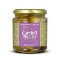Artichauts grillés à l'huile d'olive 280gr